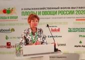«Фармбиомед» принял участие в сельскохозяйственном форуме-выставке «Плоды и овощи России - 2020»